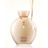 Sulwhasoo Essentrue Body Serum