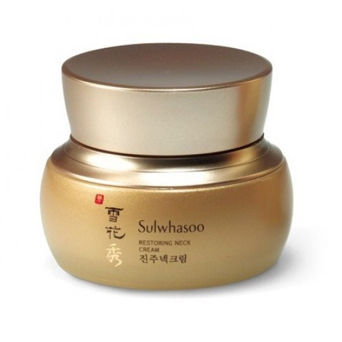 Korean neck cream