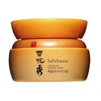Sulwhasoo Benecircle Massage Cream